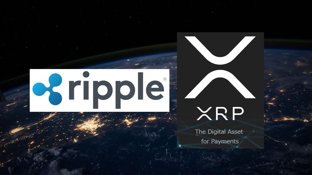 【仮想通貨:XRP(Ripple)】国際送金の仕組みを大きく変える『新しい金融システム』
